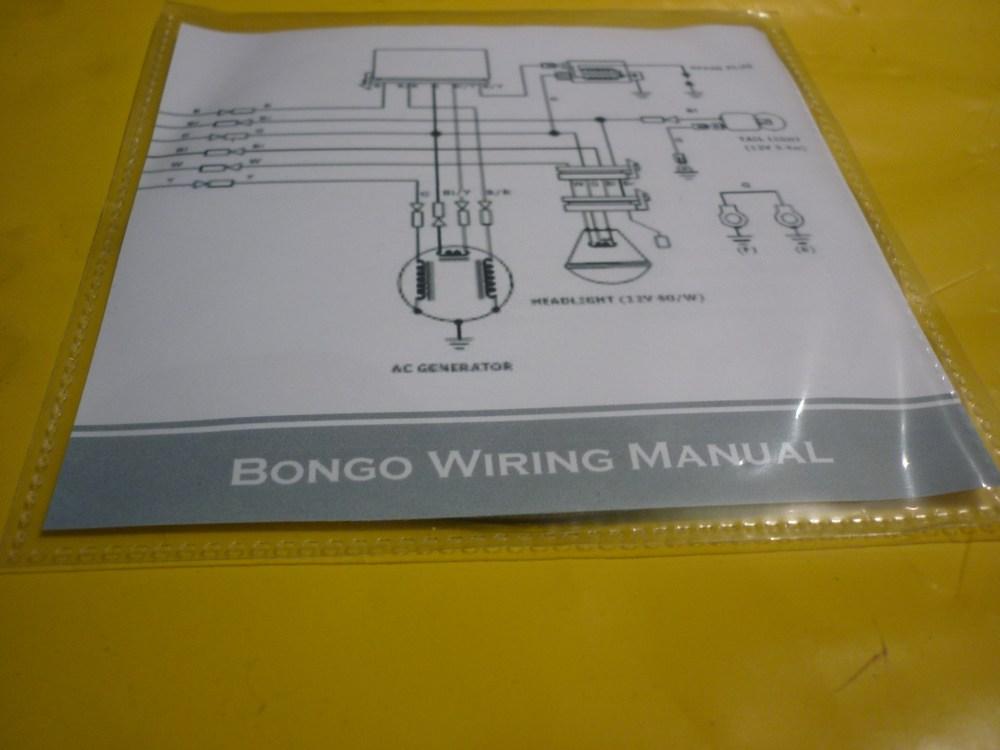 medium resolution of mazda bongo wiring diagram