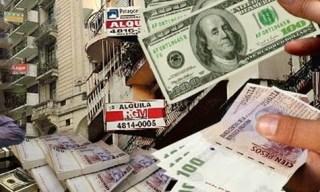 Registro de Operaciones Inmobiliarias ROI