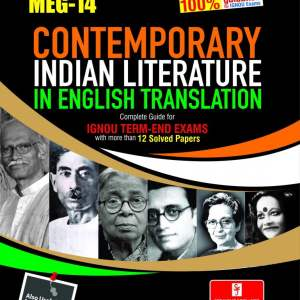 IGNOU MEG-14 Contemporary Indian Literature In English Translation, IGNOU Help Books with Solved 'Previous Years' Question Papers and Important Exam Notes