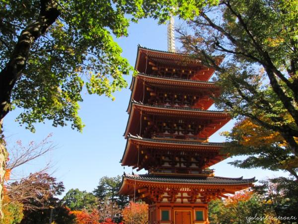 Pagoda del tempio Nariaiji (Amanohashidate)