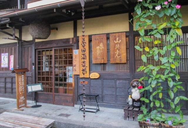 Case tradizionali del periodo Edo a Takayama