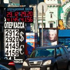 201108_Moskva9_30x30 copy