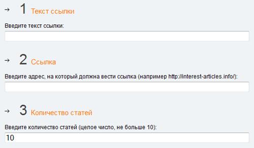 задание параметров ссылок