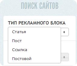 типы ссылок биржи GrowPosition