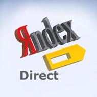 Путь на контекстную рекламу Яндекса