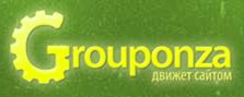 Скрипт коллективных покупок Grouponza и его возможности