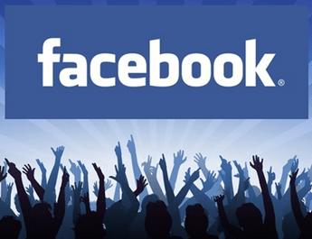 о продвижении группы на Фейсбуке