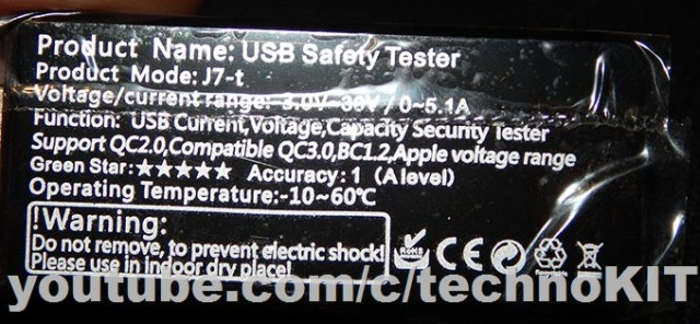Технические характеристики USB Safety Tester j7-t