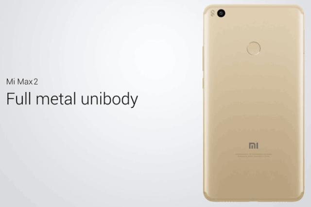 Xiaomi Mi Max 2 с металической задней крышкой