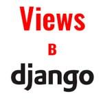 Views в Django