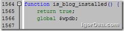 Оптимизируем быстродействие WordPress