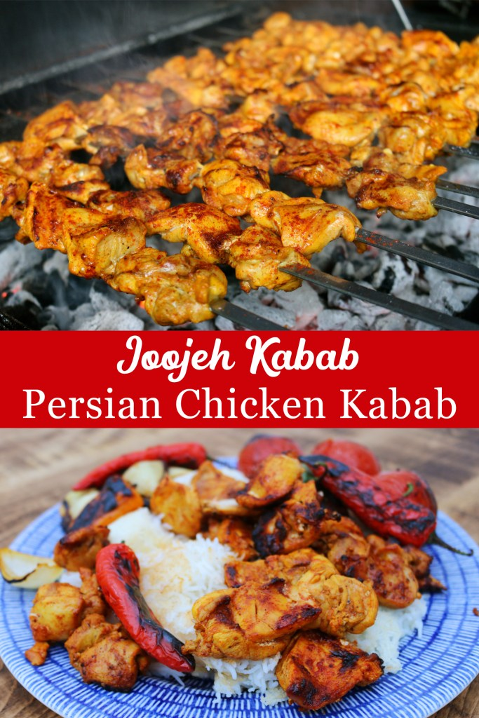 Persian Chicken Kabab | Joojeh Kabab
