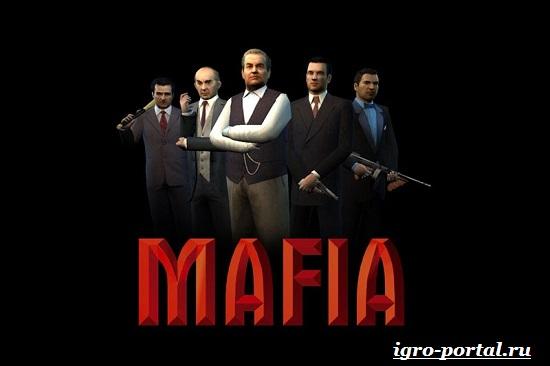 Игра-мафия-Обзор-игры-Мафия-2