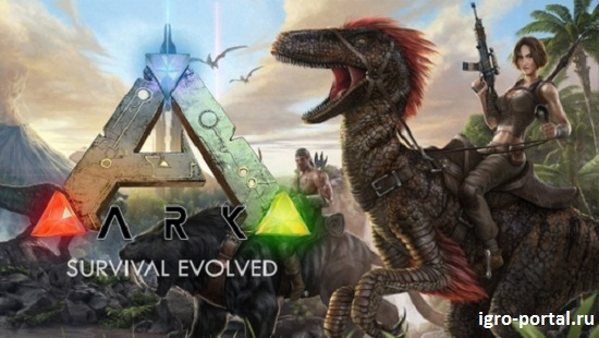 Обзор-игры-ARK-Survival-Evolved-1