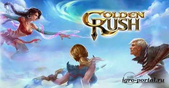Обзор-игры-Golden-rush-1