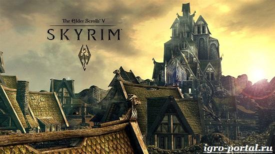 Обзор-игры-The-Elder-Scrolls-V-Skyrim-1