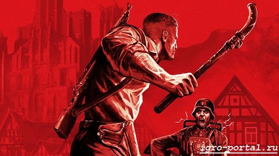 Wolfenstein-The-Old-Blood-1