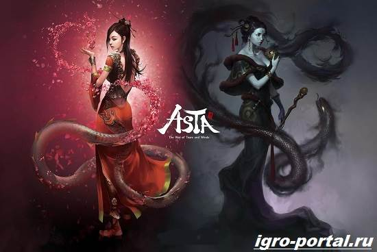 Игра-Asta-Обзор-и-прохождение-игры-Asta-1