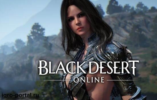 Игра-Black-Desert-Обзор-и-прохождение-игры-Black-Desert-3