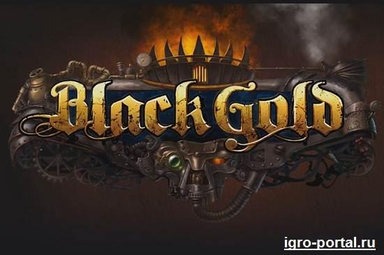 Игра-Black-Gold-online-Обзор-и-прохождение-Black-Gold-online-2