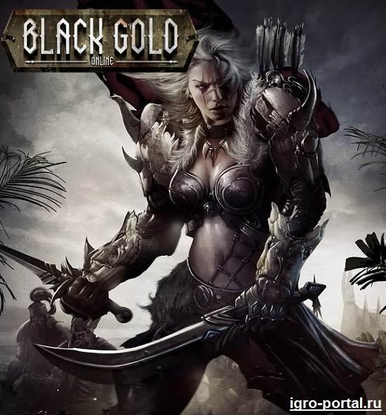 Игра-Black-Gold-online-Обзор-и-прохождение-Black-Gold-online-5