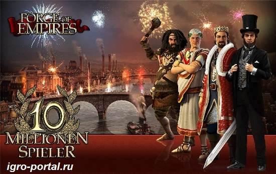 Игра-Forge-of-Empires-Обзор-и-прохождение-игры-Forge-of-Empires-1