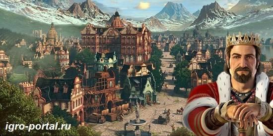 Игра-Forge-of-Empires-Обзор-и-прохождение-игры-Forge-of-Empires-5
