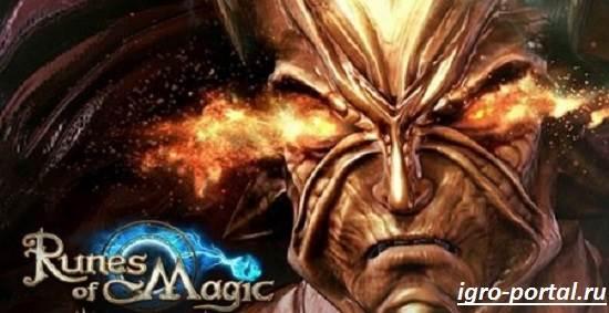 Игра-Runes-of-Magic-Обзор-и-прохождение-Runes-of-Magic-1