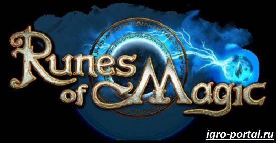 Игра-Runes-of-Magic-Обзор-и-прохождение-Runes-of-Magic-4
