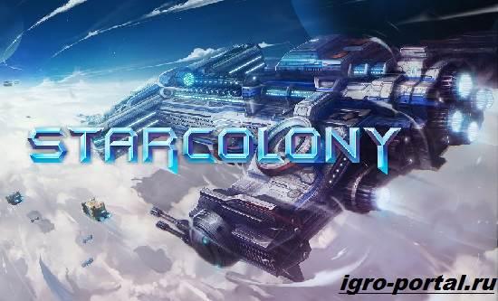 Игра-Star-Colony-Обзор-и-прохождение-игры-Starcolony-1