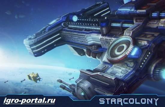 Игра-Star-Colony-Обзор-и-прохождение-игры-Starcolony-3