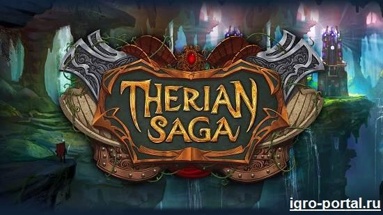 Игра-Therian-Saga-Обзор-и-прохождение-игры-Therian-Saga-3