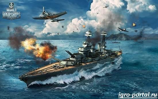 Игра-World-of-Warships-Особенности-и-прохождение-World-of-Warships-3