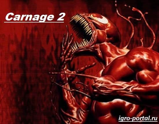 Игры-Carnage-Обзор-и-прохождение-Carnage-5