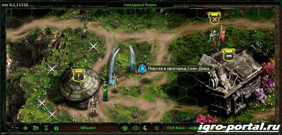Техномагия-игра-Обзор-и-прохождение-игры-Техномагия-3