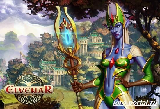 Игра-Elvenar-Обзор-и-прохождение-игры-Elvenar-2