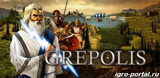 Игра-Grepolis-Обзор-и-прохождение-игры-Grepolis-1