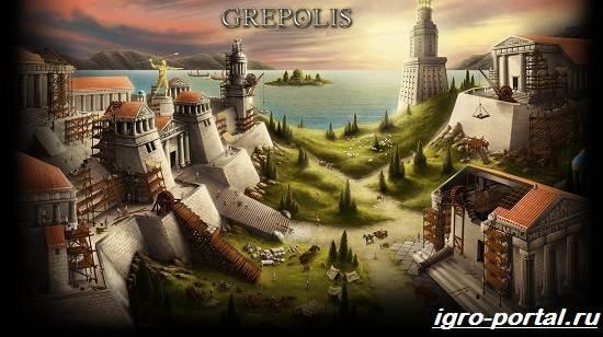 Игра-Grepolis-Обзор-и-прохождение-игры-Grepolis-2