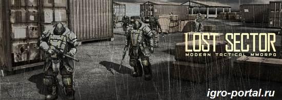 Игра-Lost-Sector-Обзор-и-прохождение-игры-Lost-Sector-3