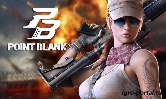 Игра-Point-Blank-Обзор-и-прохождение-игры-Point-Blank-1
