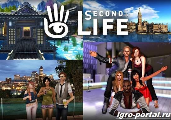Second life локации для секса