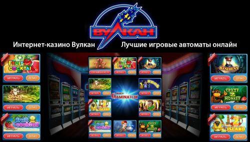 Эмуляторы скачать игровые автоматы играть игровой автомат keymaster купить