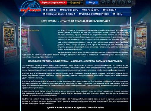 Отзывы об играх в онлайн казино покер на деньги онлайн бонус