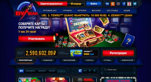Игровые автоматы novomatic multi gaminator i игровые автоматы на лиговском