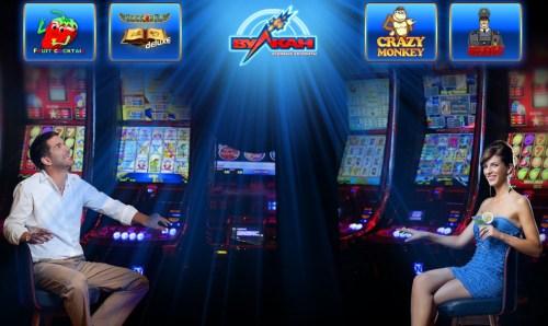 Игровые автоматы вокзал астана скачать и играть бесплатно игровые автоматы