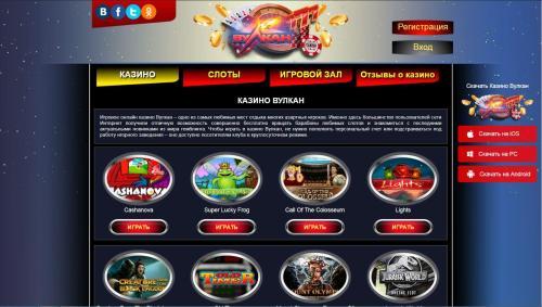 игровые автоматы на реальные деньги с выплатами