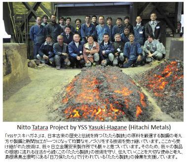 J Sword 20 Tatara Project 01