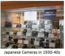 Camera - Shelf 01