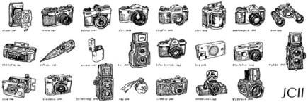 Camera-Fagship illust01.jpg