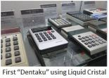 "TUS-Dentaku"" using Liquid Cristal"